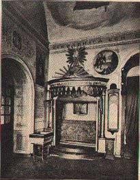 Гробница М. Романова в Богоявленской церкви